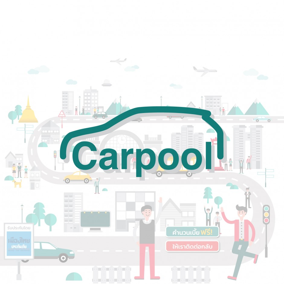 CARPOOL KEY VISUAL & WEBSITE DESIGN