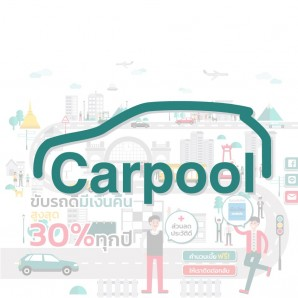 Carpool Key Visual & Web Design